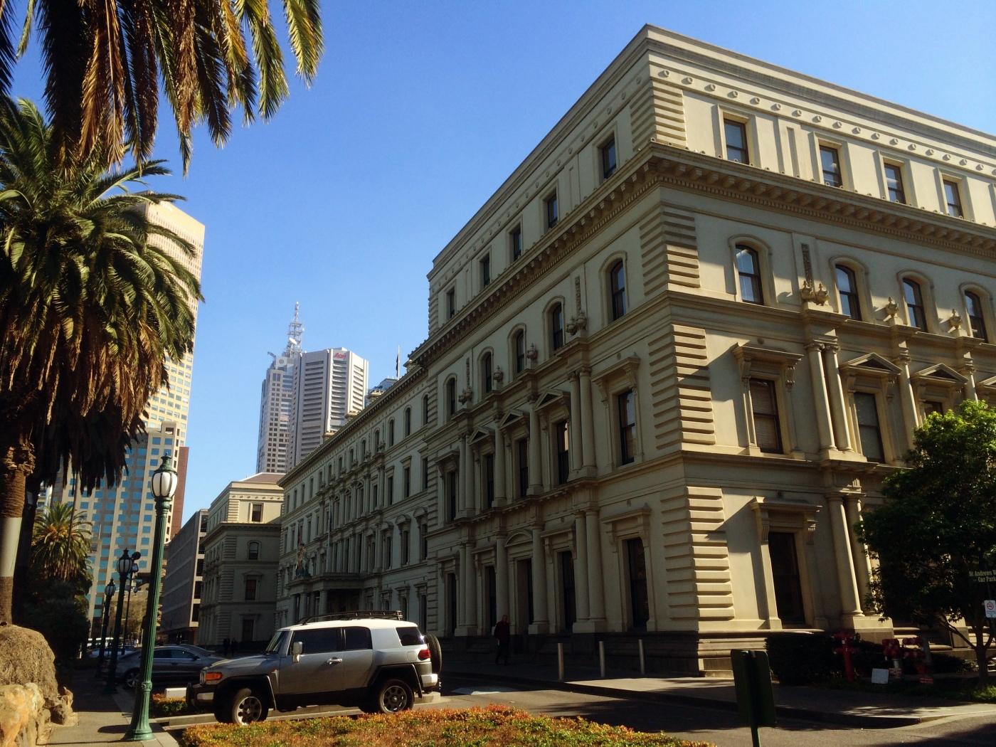 Treasury Place - Melbourne